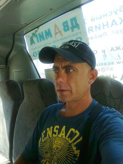 Фото мужчины владислав, Сергиев Посад, Россия, 41