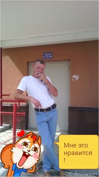 Фото мужчины Геннадий, Екатеринбург, Россия, 43