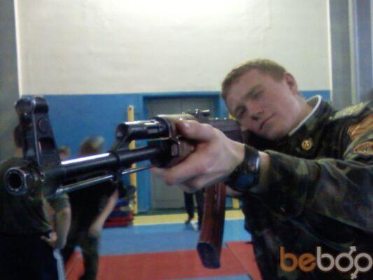 Фото мужчины Andrew, Хмельницкий, Украина, 25