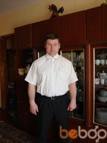 Фото мужчины aleks 42, Днепродзержинск, Украина, 47