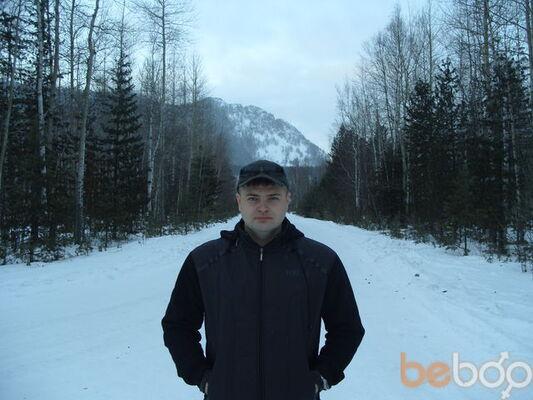 Фото мужчины dendemon, Северобайкальск, Россия, 35
