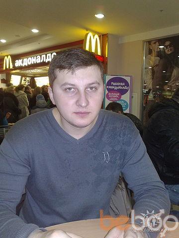 ���� ������� IURIK, ������, �������, 30