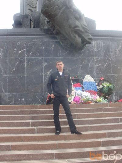 Фото мужчины Гриша, Королев, Россия, 31