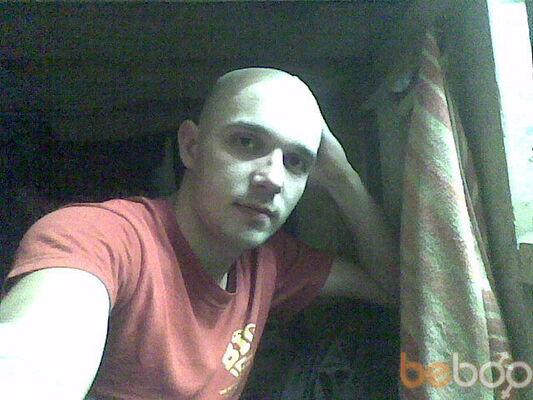 Фото мужчины Антон, Никополь, Украина, 26