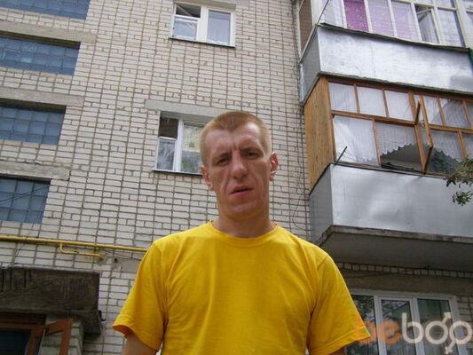 Фото мужчины Lexyc, Киев, Украина, 33
