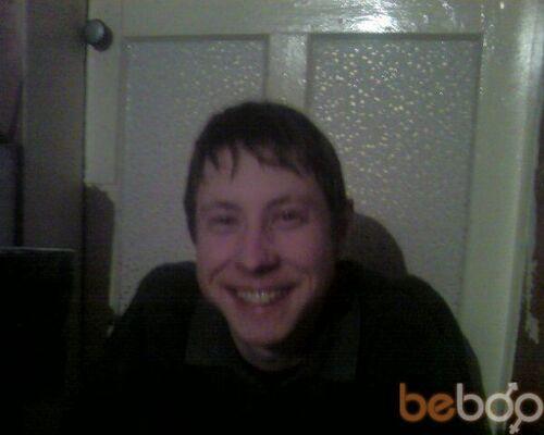 Фото мужчины Андрей, Архангельск, Россия, 31