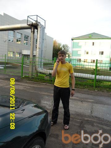 Фото мужчины Иван, Петропавловск, Казахстан, 27