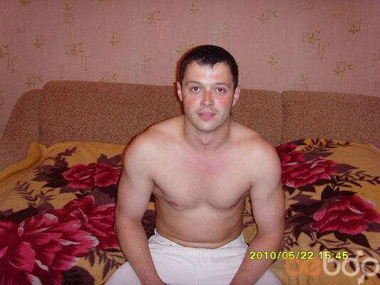 ���� ������� otec, �����������, ������, 32