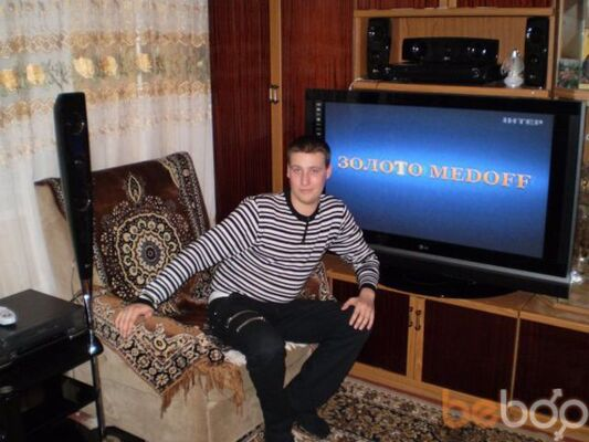 Фото мужчины Kaбан, Одесса, Украина, 29