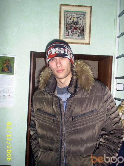 Фото мужчины jarkot, Новокузнецк, Россия, 28