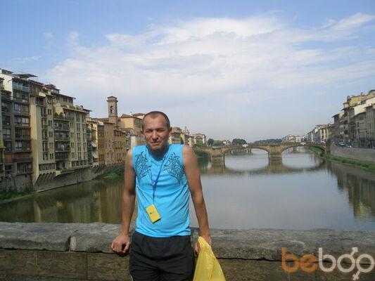 Фото мужчины DominionV, Черновцы, Украина, 35