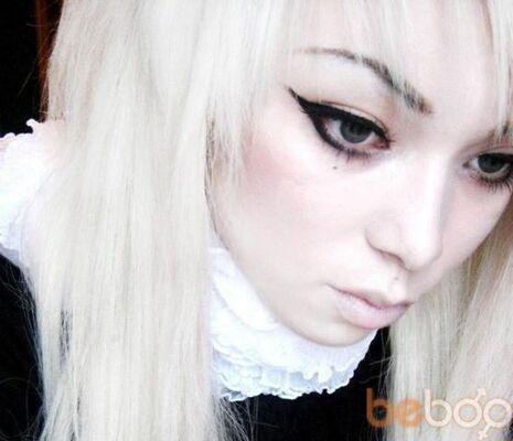 ���� ������� Alisa, ������, ������, 26