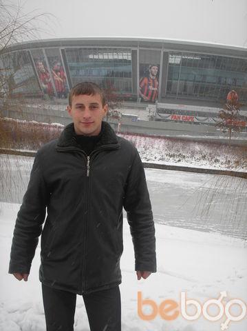 Фото мужчины sanyadjuice, Харьков, Украина, 27
