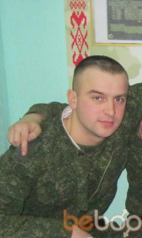 Фото мужчины Delux, Минск, Беларусь, 26