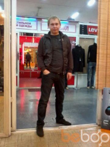 Фото мужчины Максик, Алматы, Казахстан, 29