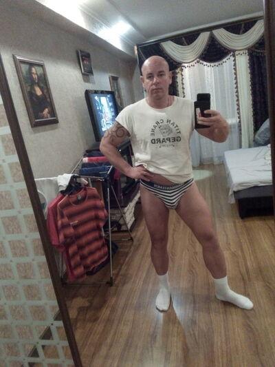 Фото мужчины Слава, Комсомольск-на-Амуре, Россия, 45