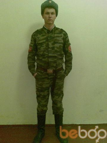 Фото мужчины LATIN, Волга, Россия, 26