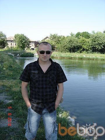 ���� ������� Rusos, ��������, �������, 35
