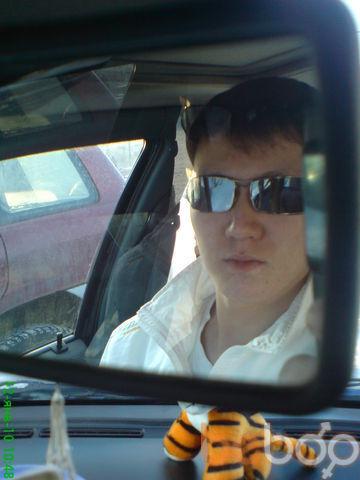 Фото мужчины Flirt, Караганда, Казахстан, 36