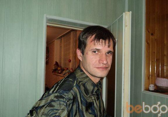 Фото мужчины alexan69, Саки, Россия, 47