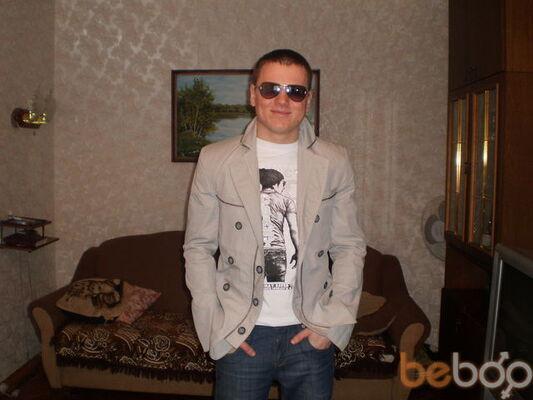 ���� ������� Armin, �����, ��������, 30