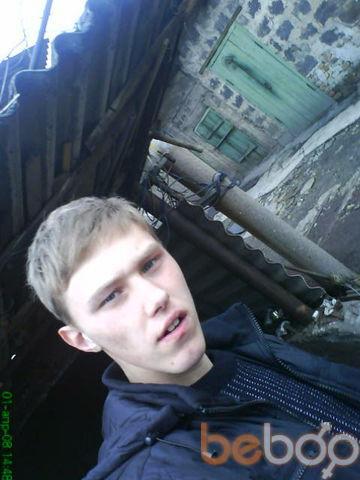Фото мужчины Kasper, Донецк, Украина, 27