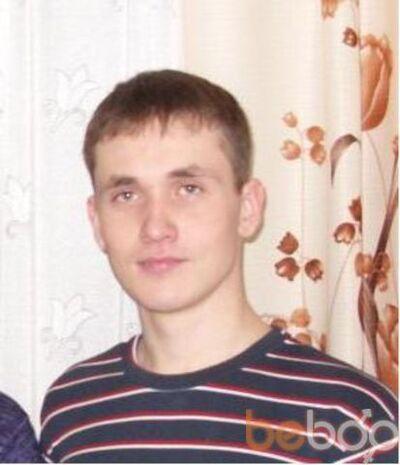Фото мужчины HellBoY, Бузулук, Россия, 29