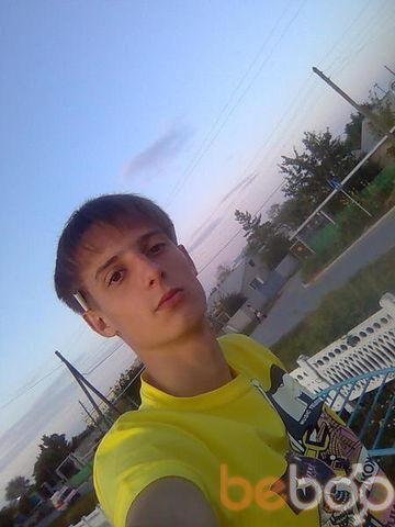 Фото мужчины Дмитрий, Костанай, Казахстан, 26