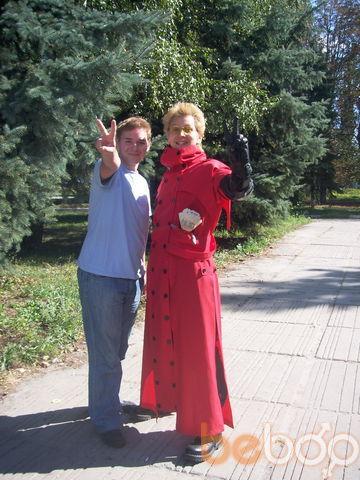 Фото мужчины Вредный, Днепропетровск, Украина, 29