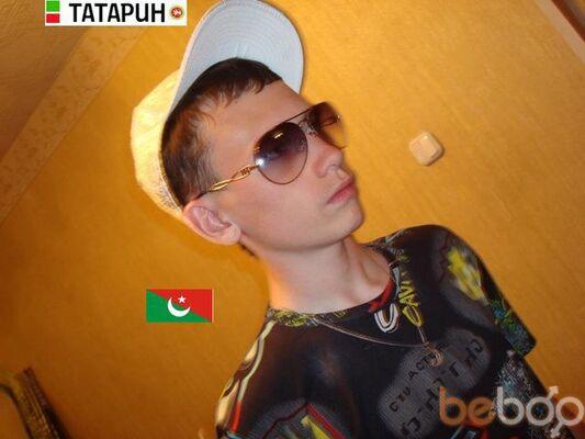 Фото мужчины Kuduro, Нефтеюганск, Россия, 23
