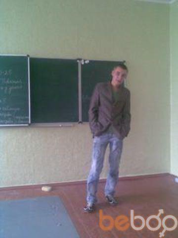 ���� ������� JaaRF, �������, �������, 26