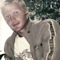 Фото мужчины Гена, Новодвинск, Россия, 33