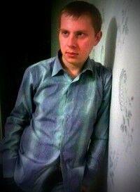 Фото мужчины Виталий, Барнаул, Россия, 31