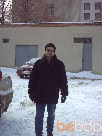 ���� ������� iurii, �������, �������, 44