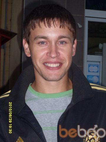 Фото мужчины SanDran, Шевченкове, Украина, 28