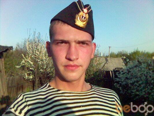 Фото мужчины SERG, Горловка, Украина, 27