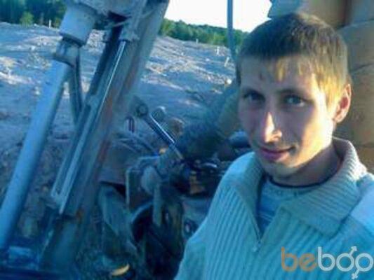 Фото мужчины Evgen, Северск, Россия, 34