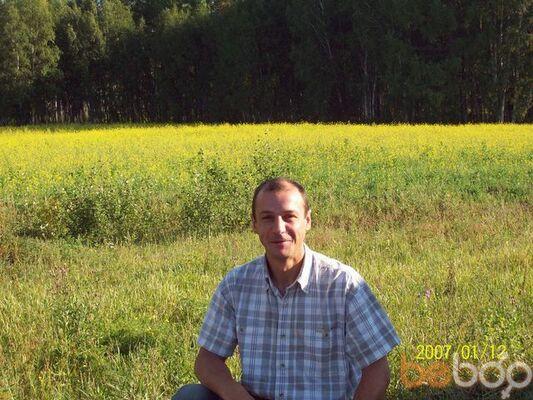 Фото мужчины igor, Улан-Удэ, Россия, 46