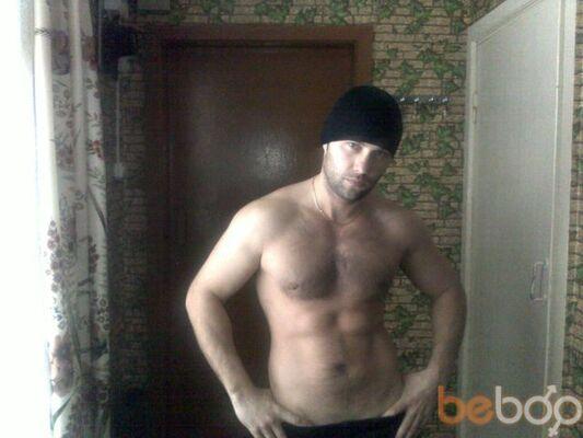 ���� ������� Dima, �����������, ������, 33