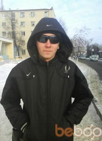 Фото мужчины 1dinamit1, Челябинск, Россия, 32