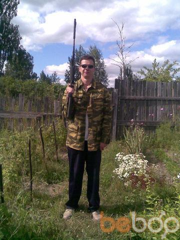 Фото мужчины Vladsi, Новосибирск, Россия, 30