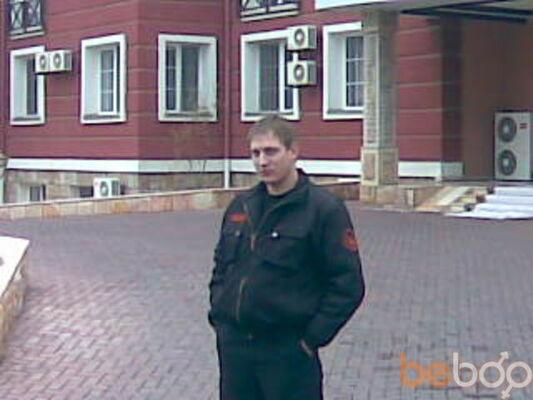 Фото мужчины Hiwnik772, Ташкент, Узбекистан, 31