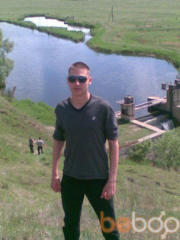 ���� ������� jaroslav, �������, ������, 25
