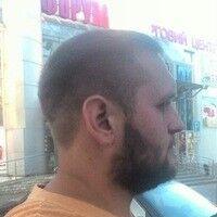 ���� ������� Pavel, ����, �������, 24