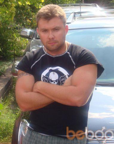 Фото мужчины Dimich79, Днепропетровск, Украина, 37