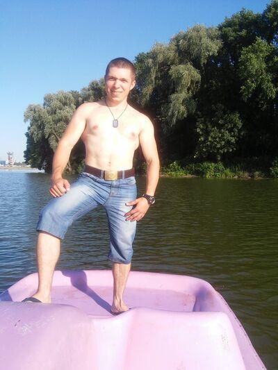 Фото мужчины Александр, Старобельск, Украина, 24