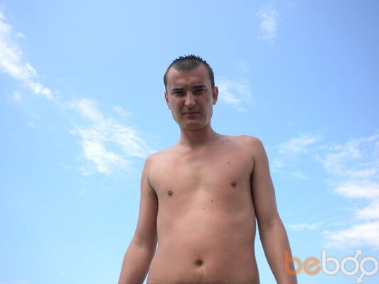 ���� ������� Kito, �������, ������, 32