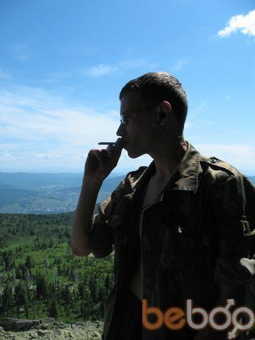 Фото мужчины Шурик, Новосибирск, Россия, 24