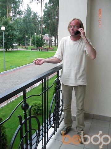 Фото мужчины alexuno, Минск, Беларусь, 36