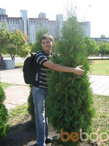 Фото мужчины LuciusFerus, Кривой Рог, Украина, 26